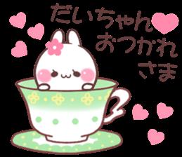 for daichan sticker #9351225
