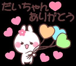 for daichan sticker #9351226