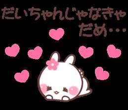 for daichan sticker #9351227