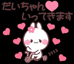 for daichan sticker #9351228