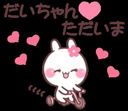 for daichan sticker #9351229