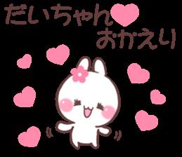 for daichan sticker #9351231