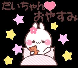 for daichan sticker #9351233