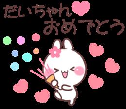for daichan sticker #9351235