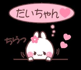 for daichan sticker #9351236