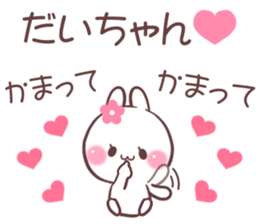 for daichan sticker #9351237