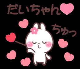for daichan sticker #9351238