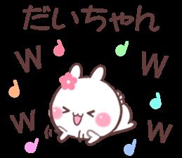 for daichan sticker #9351240