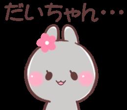for daichan sticker #9351243