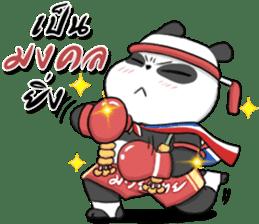 Muay Thai Panda 1 sticker #9353491