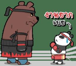 Muay Thai Panda 1 sticker #9353498