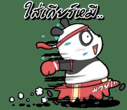 Muay Thai Panda 1 sticker #9353504