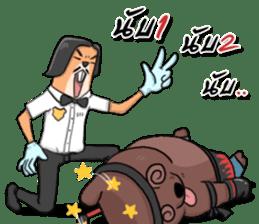 Muay Thai Panda 1 sticker #9353518