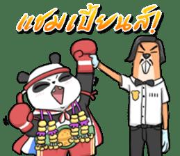 Muay Thai Panda 1 sticker #9353520