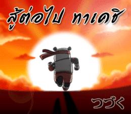 Muay Thai Panda 1 sticker #9353527