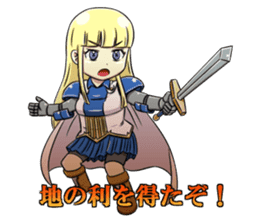 Woman Knight Sticker Part 2 sticker #9354279