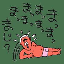 sauna okawari sticker #9355851