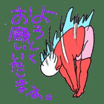 sauna okawari sticker #9355868