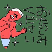 sauna okawari sticker #9355883