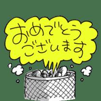 sauna okawari sticker #9355887