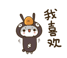 pink black cat (Chinese) sticker #9371291