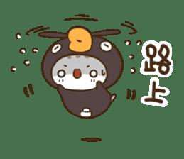 pink black cat (Chinese) sticker #9371299
