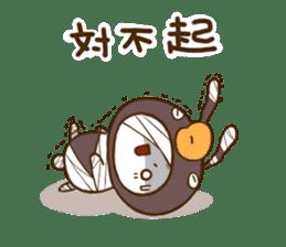 pink black cat (Chinese) sticker #9371301