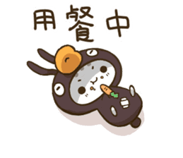 pink black cat (Chinese) sticker #9371305