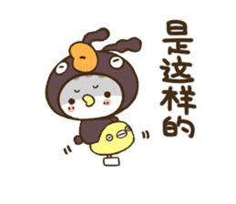 pink black cat (Chinese) sticker #9371306