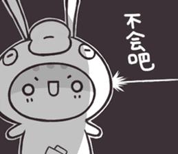 pink black cat (Chinese) sticker #9371307