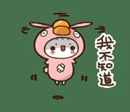 pink black cat (Chinese) sticker #9371309