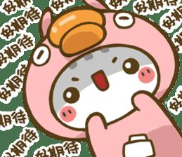 pink black cat (Chinese) sticker #9371312