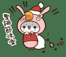 pink black cat (Chinese) sticker #9371326