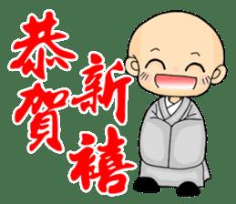 Little young monk part3 sticker #9380451