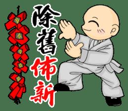 Little young monk part3 sticker #9380452