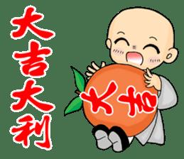 Little young monk part3 sticker #9380453