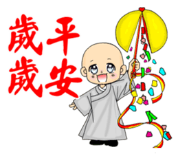 Little young monk part3 sticker #9380454