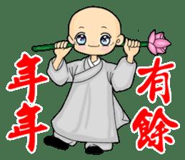 Little young monk part3 sticker #9380455