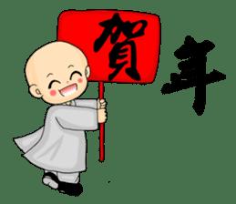 Little young monk part3 sticker #9380456