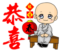 Little young monk part3 sticker #9380457