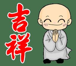 Little young monk part3 sticker #9380458