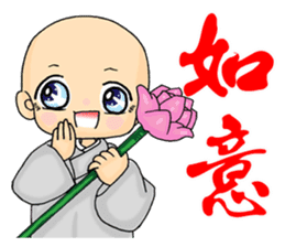 Little young monk part3 sticker #9380459