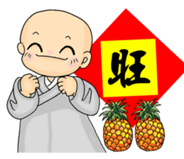 Little young monk part3 sticker #9380463