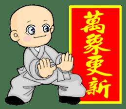 Little young monk part3 sticker #9380465