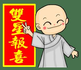 Little young monk part3 sticker #9380466