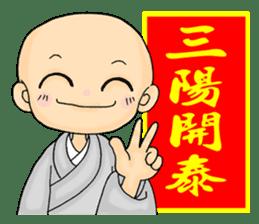 Little young monk part3 sticker #9380467