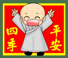 Little young monk part3 sticker #9380468