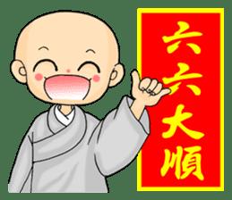 Little young monk part3 sticker #9380470