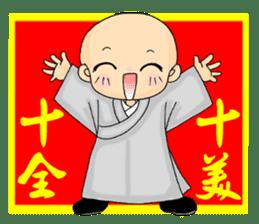 Little young monk part3 sticker #9380474