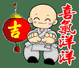 Little young monk part3 sticker #9380476